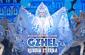 Russian National Show GZHEL - Russia Eterna